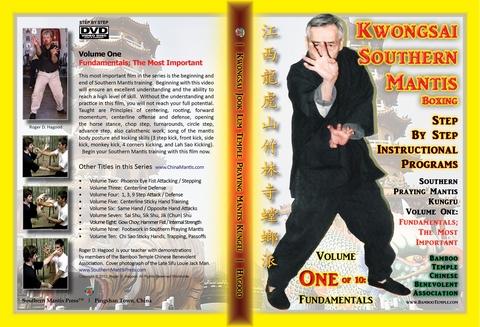 Jook Lum Temple Southern Praying Mantis DVD
