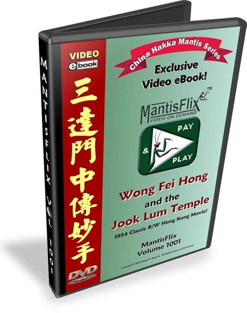 MantisFlix - Wong Fei Hong and the Jook Lum Temple!