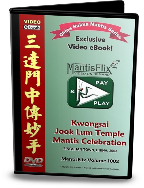 MantisFlix - Kwongsai Mantis Celebration!