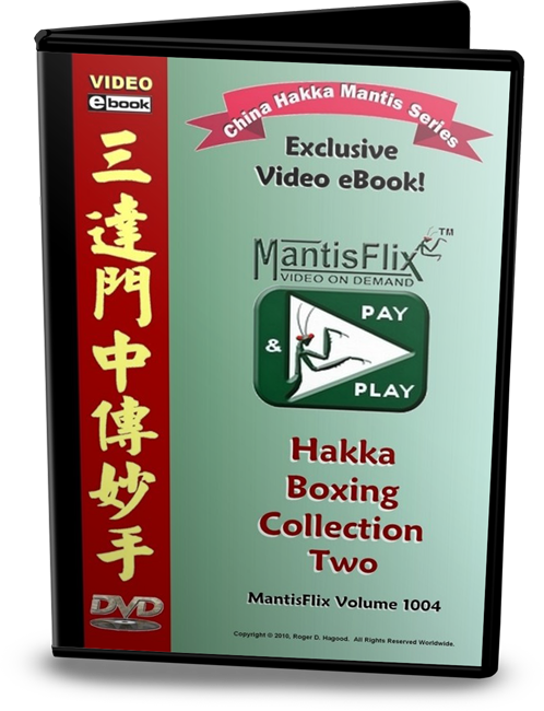 MantisFlix - Hakka Boxing Collection Two!