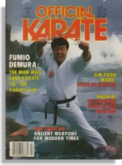 Official Karate 1986!