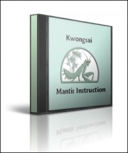 Kwongsai Mantis Instructional DVDs!