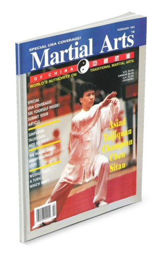 Martial Arts of China Magazine 1991